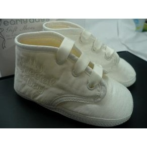 "Boys ""My Special Day"" satin booties. Ivory or White 0-18 months"